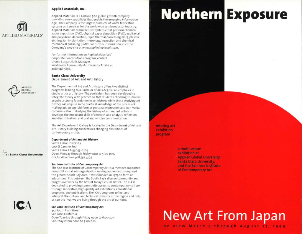 <i>Northern Exposure: New Art from Japan</i>
